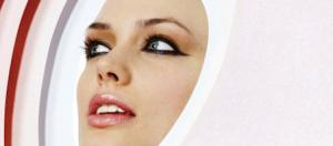 Estetik Burun Ameliyatları