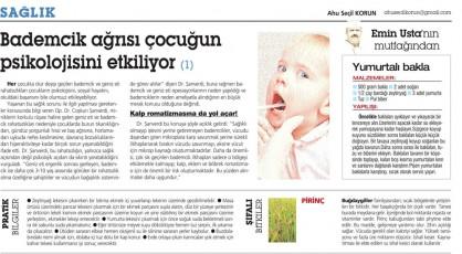 Geniz Eti Büyümesi, Bebeklerde Geniz Eti Ameliyatı